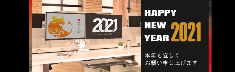 2021 new year_001_final